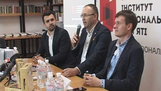 Новий філіал Українського інституту національної пам'яті
