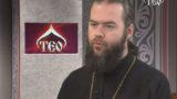 ТЄО — 505 Ведучий — протоієрей Костянтин Бацуєв