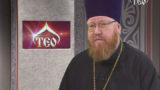 ТЄО — 506 Ведучий — протоієрей Костянтин Бацуєв