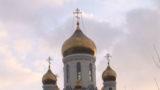 ТЄО — 508 Ведучий — протоієрей Димитрій Яковенко
