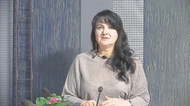Наталья Александрова / 09 марта 2020