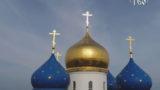 ТЄО — 517 Ведучий — протоієрей Димитрій Яковенко