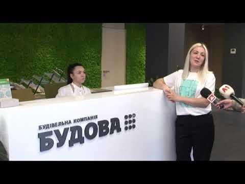 «Будова»: кроки назустріч клієнту