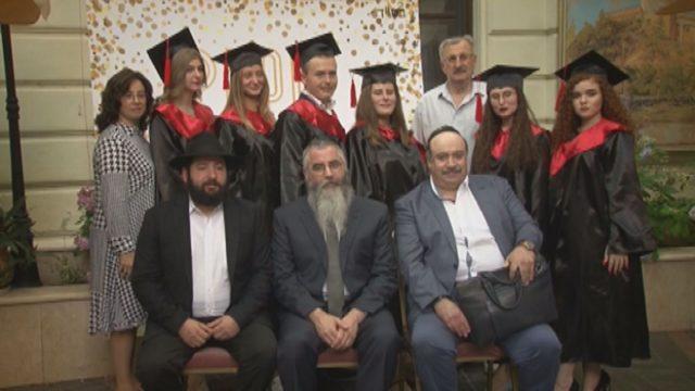 Випускний в Єврейському університеті