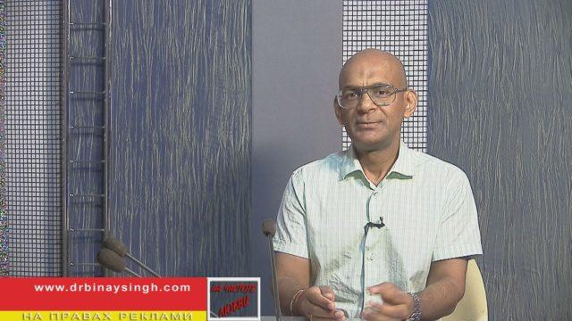 Бинай Кумар Синх / 27 августа 2020