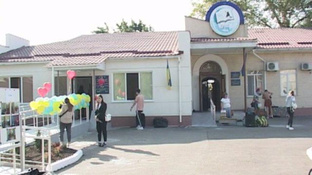 Новий центр для особливих дітей