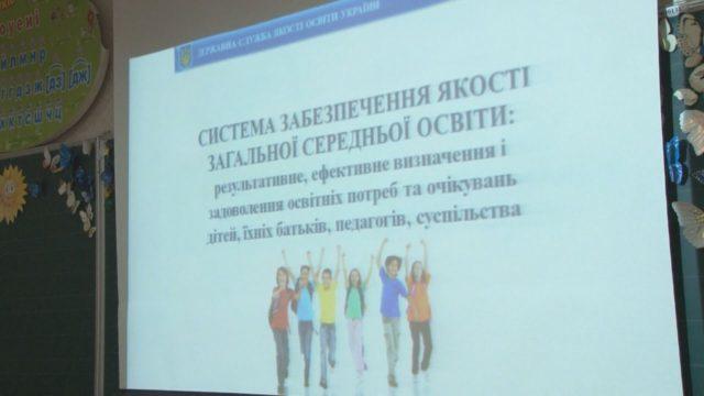 Форум «Сучасна одеська школа»
