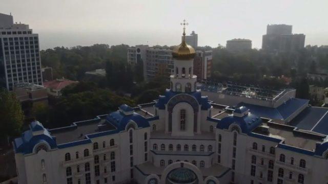 ТЄО — 546 Ведучий — протоієрей Димитрій Яковенко