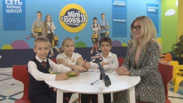 Діти, граючись, навчаються азам бізнесу