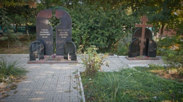 Не буде маршу в пам'ять убитих євреїв