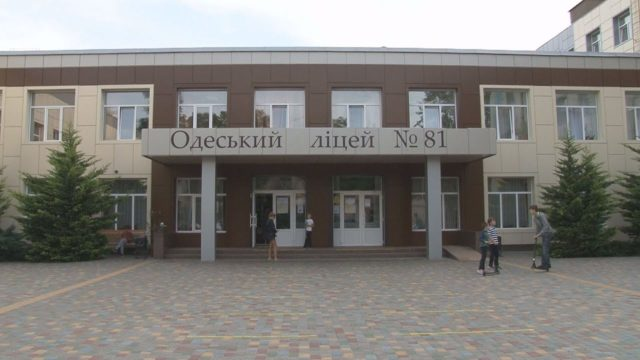 Одеські вчителі — на передовій