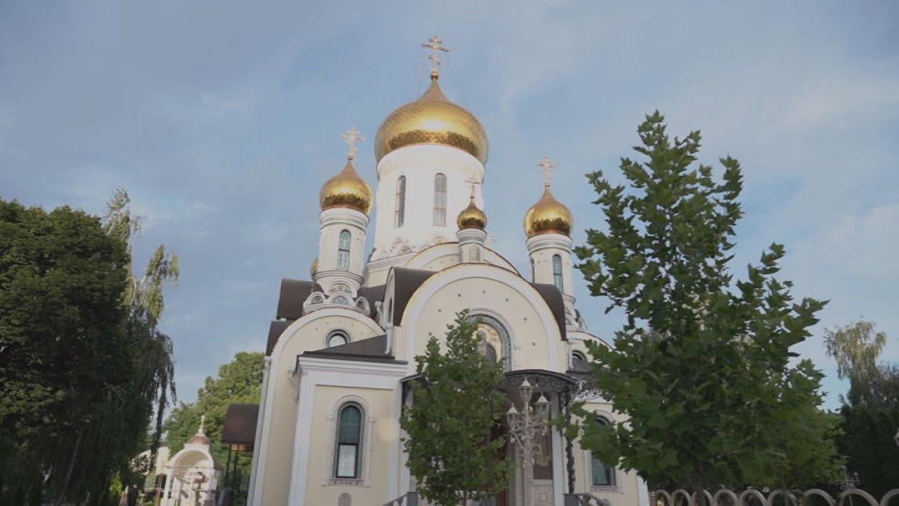 ТЄО — 548 Ведучий — протоієрей Костянтин Бацуєв