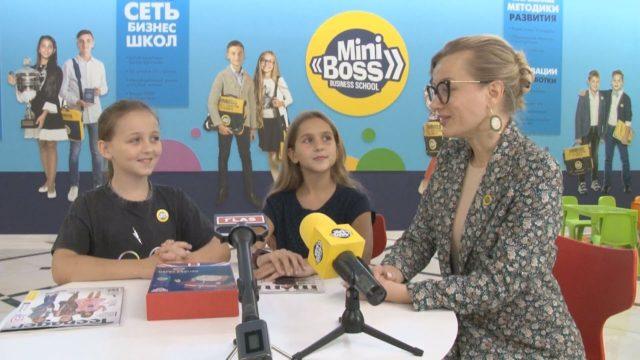 Гра Happy English від Miniboss business school!