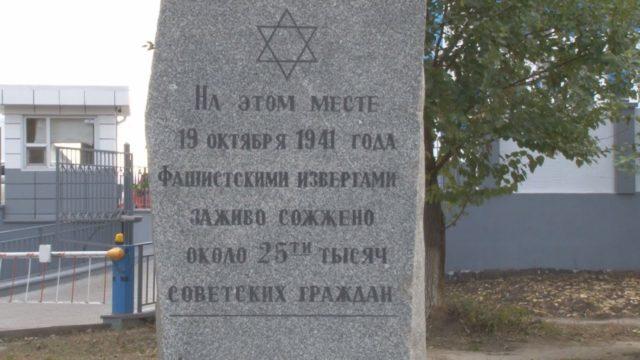 Меморіал на честь загиблих одеситів