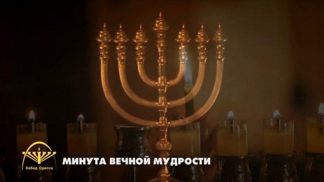 Глава Ваєшев. Мир і свічки Хануки