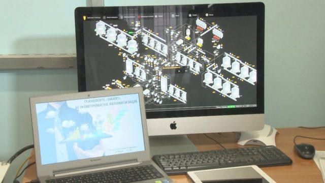 Лабораторія «Смарт-обладнання» в ОНАХТ