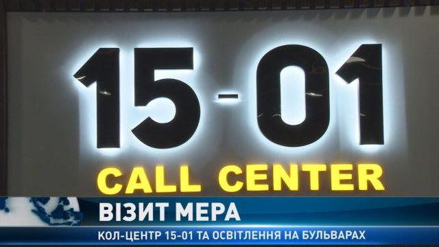 Як працює в Одесі швидка комунальна допомога