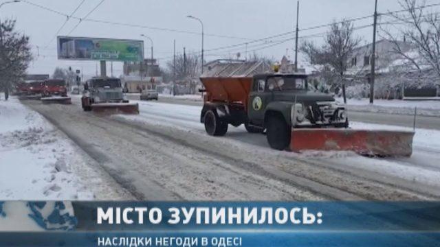 Наслідки негоди в Одесі: місто зупинилося