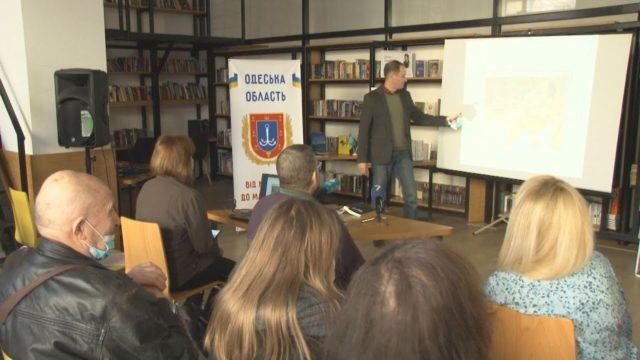 Науково-практична конференція до 89-річчя утворення Одеської області