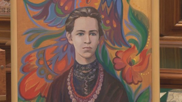 Поетична квітка України: виставка до 150-річчя від Дня народження Лесі Українки