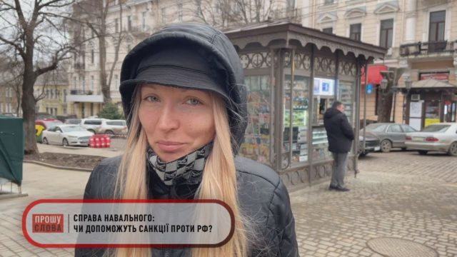 Санкції проти РФ: втручання у внутрішні справи чи кампанія тиску?