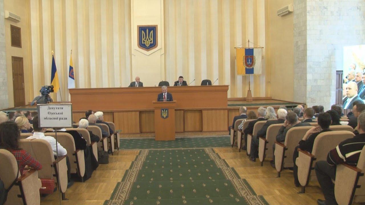Урочиста колегія до 89-річчя з дня утворення Одеської області
