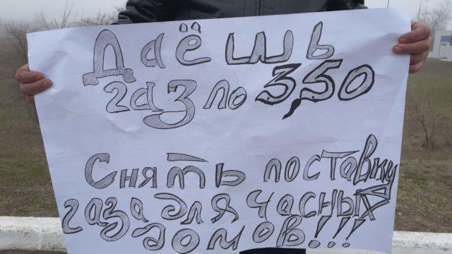 Жителі Болграду у знак протесту перекрили дорогу