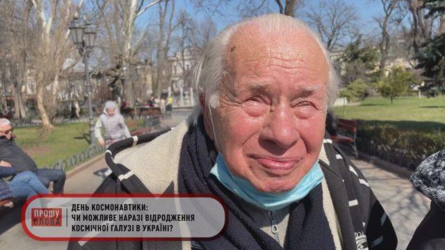 День космонавтики: чи можливе наразі відродження космічної галузі в Україні?