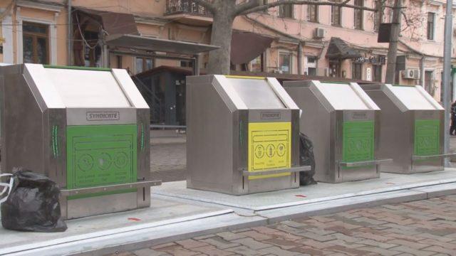 Підземні сміттєві контейнери в Одесі