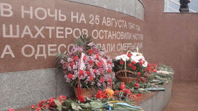 На Меморіалі 412-ї батареї перепоховали останки воїнів