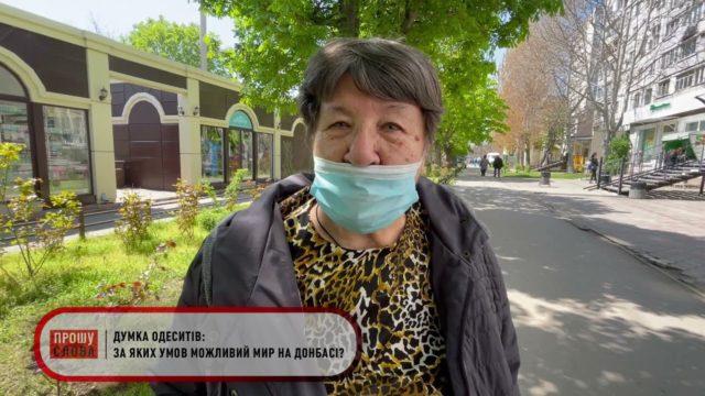 Думка одеситів: за яких умов можливий мир на Донбасі?