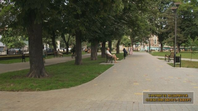 Олексіївський сквер