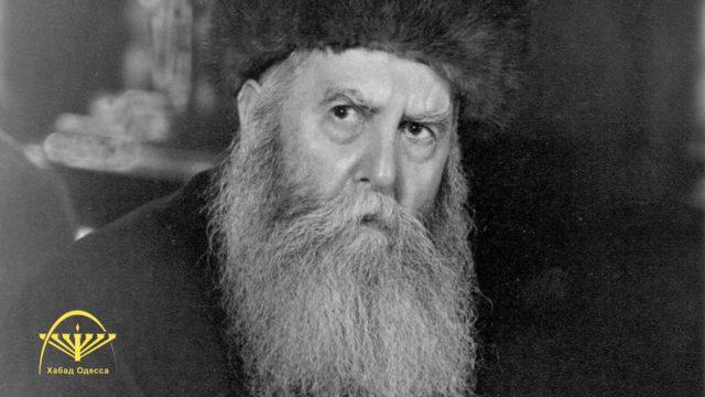 День звільнення раббі Йосефа-Іцхока Шнеєрсона