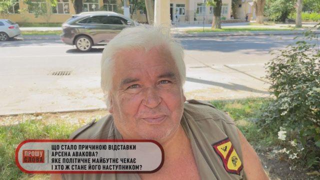Що стало причиною відставки Арсена Авакова?