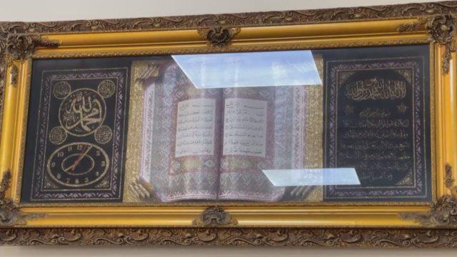 Курбан-байрам: одне з головних свят в ісламі