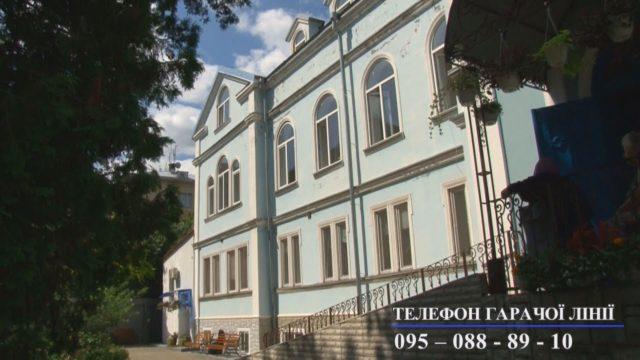Відкриття притулку для жінок та дітей в Одесі