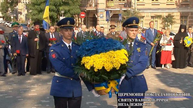 Церемонія покладання квітів