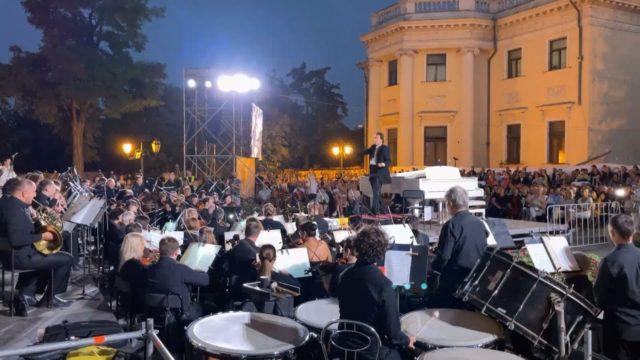 «Музика біля моря»: концерт до 30-річчя Незалежності України