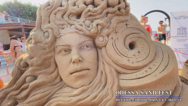 Фестиваль піщаних скульптур. Odessa Sand Fest