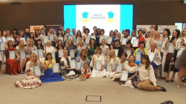 1-й Національний форум MADE IN UKRAINE