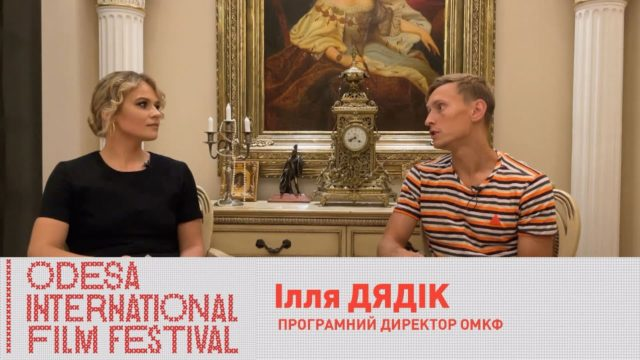 ODESSA INTERNATIONAL FILM FEST 2021