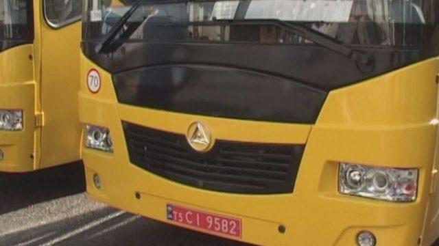 ВЕЛИКЕ БУДІВНИЦТВО:21 шкільний автобус