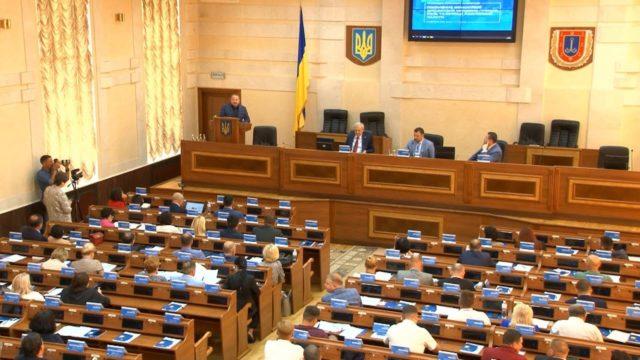 Регіональна конференція: «Посилення фінансової дисципліни місцевих громад
