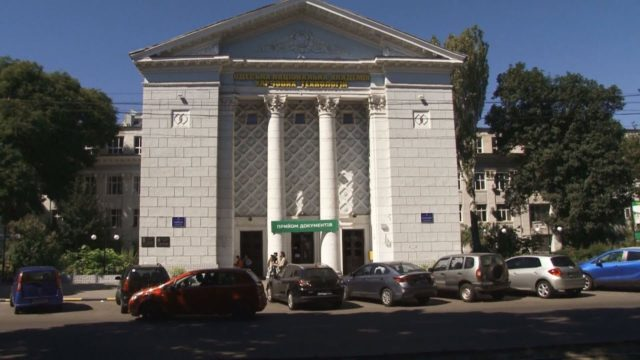 ОНТУ — новий університет Одеси