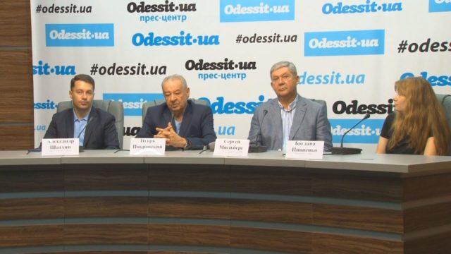 Міжнародний фестиваль «Золоті скрипки Одеси»