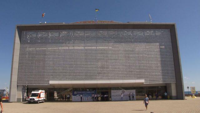 8-ий міжнародний форум