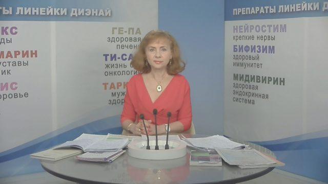 Валентина Говорко / 29 сентября 2021