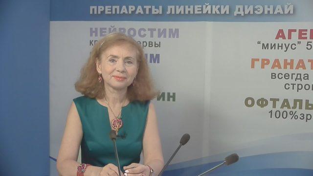 Валентина Говорко / 01 сентября 2021