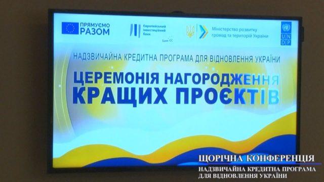 Друга щорічна конференція