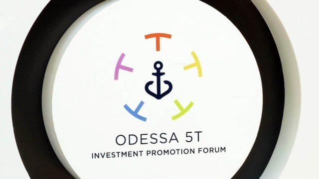 ODESA 5T ОНТУ: Міжнародний інвестиційний форум